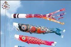 Japanese Fish - Inspirational Story